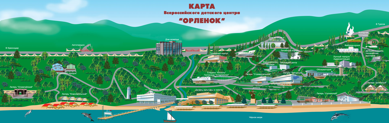 Центр детского туризма чита